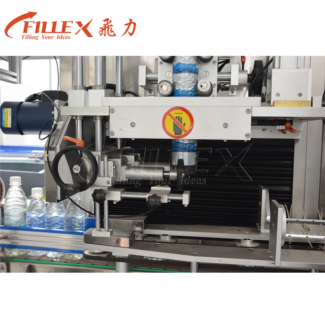 Single Head Automatic Shrink Sleeve Labeler